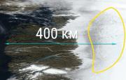 Таяние Гренландского ледника