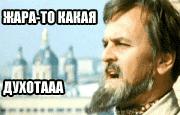 В Пермском крае ожидается пик жары