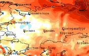 Долгосрочный прогноз погоды на май 2020