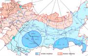 Долгосрочный прогноз погоды на январь 2021