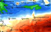 О погоде 28 октября - 1 ноября