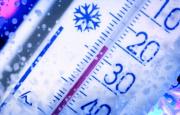 О погоде 8 - 12 января