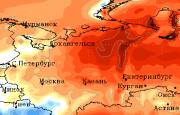 О погоде 2 - 6 августа