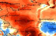 О погоде 9 - 13 августа